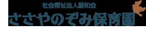 福島県福島市の保育園
